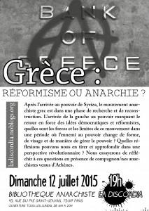 disco grece